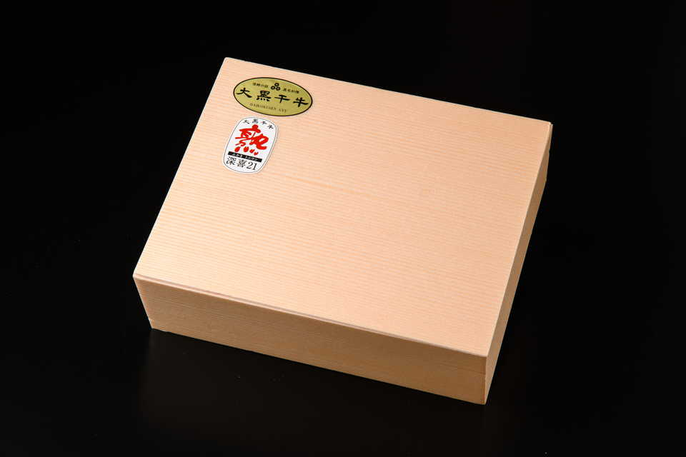ot-box_a